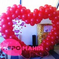 Серце з повітряних кульок, Львів