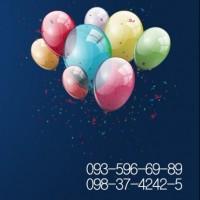 АероМанія - Оформлення кульками